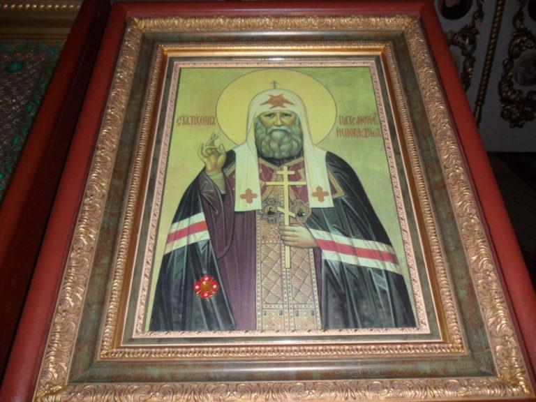 Икона Патриарха Тихона в киоте с частицей его святых мощей